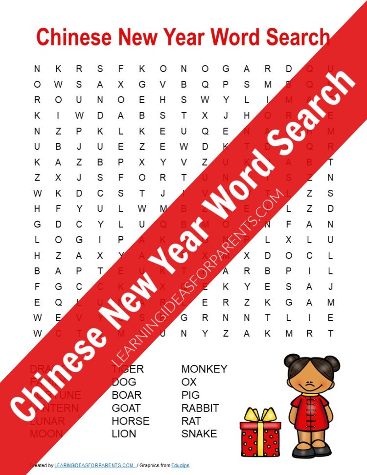 Free printable Chinese New Year word search for kids.