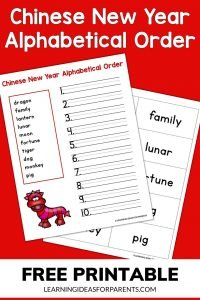 Free printable Chinese New Year alphabetical order activity