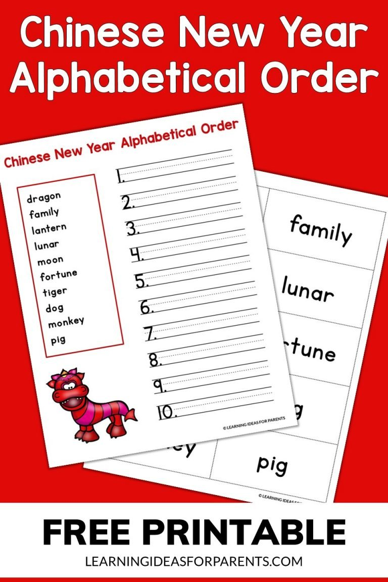 Chinese New Year Alphabetical Order Free Printable