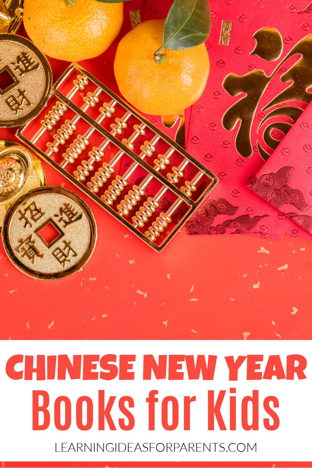 Fun list of Chinese New Year books for kids of all ages.